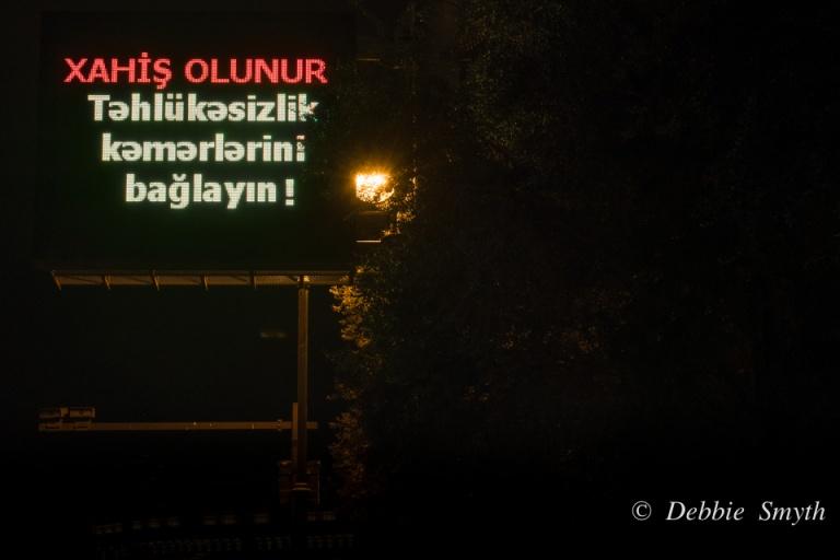 AzerbaijanDSC0014820170324-1