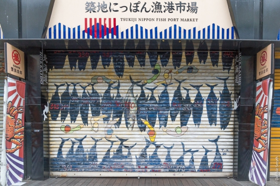 TokyoA730517920180211-1