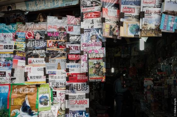 Bookstall, Shanghai, China