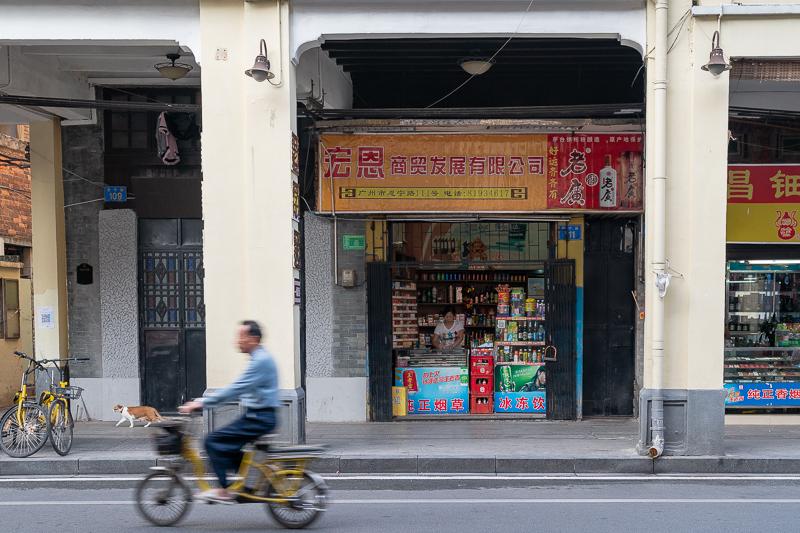 GuangzhouA9A0254520180211-1.jpg