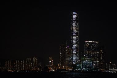 hongkonga9a0128720180211-1-2
