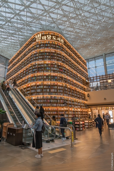 Starfield Library, Gangnam, Seoul