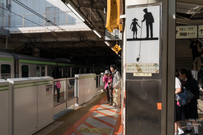 TokyoA9A0676320180211-1